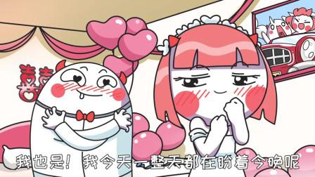 搞笑动画:结个婚,红包收到手软