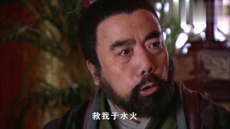 精忠岳飞:老太监没了宝贝,色心却不减,不知