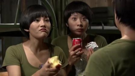 火凤凰 教官突击检查女兵宿舍 战友慌了 姑奶奶还藏一手机
