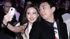 王思聪连续5天打卡酒吧,学蹦迪与美女共舞,网