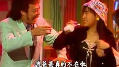 """龙兄虎弟:张菲去酒吧泡妞,""""想让美女喝迷药"""