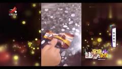 家庭幽默录像:妈妈不想让宝宝吃巧克力,使出