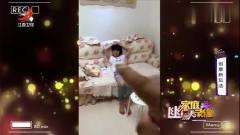 家庭幽默录像:当你还在用剪刀手自拍的时候,