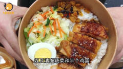 大晨爱美食:当中式和西式结合,德克士的满满