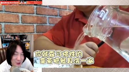 王者荣耀张大仙讲解广东茶水烫碗风俗