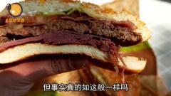 大晨爱美食:汉堡王里除了汉堡,还有什么美味