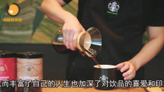大晨爱美食:冰摇红梅黑加仑的,美式咖啡的苦