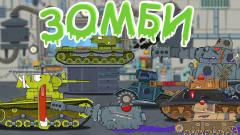 坦克世界动画:正在开会的坦克们