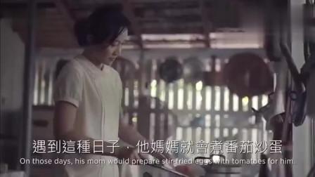 《创意广告》泰国广告总能引起共鸣!良心了!