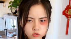 情景剧:祝晓晗相亲遇渣男,被打的鼻青脸肿,