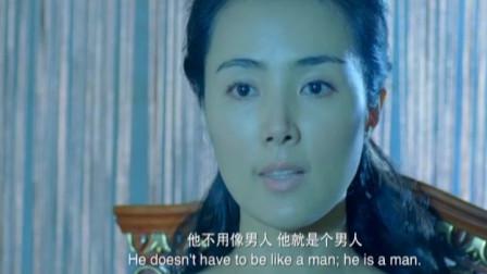 伦理剧:饭桌上美女骂男友的前妻无耻,前妻却