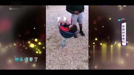 家庭幽默录像:魔性笑声是亲爸无疑,孩子开学老爸控制不住的大笑
