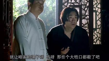 中国第一部贺岁电影。葛优:地主家也没有余粮啊,越大越喜欢他的黑