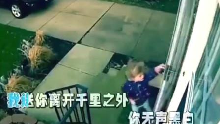 家庭幽默录像:小女孩打开了门不料却被吹飞了,我送你离开千里之外