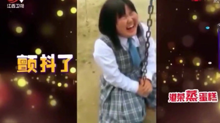 家庭幽默录像:俗话说笑一笑十年少,但是这几位女生的笑声,听了会