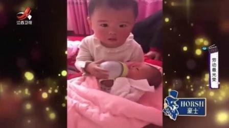 家庭幽默录像带:宝宝心里苦:这一届的家长,真难伺候我可真无语
