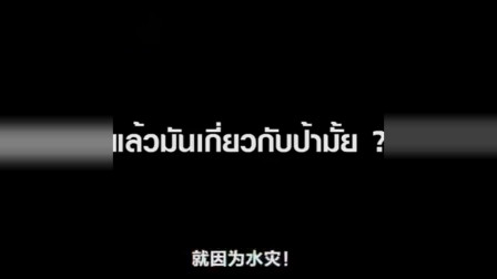 """《创意广告》泰国搞笑公益广告,这也太""""皮""""了吧!"""