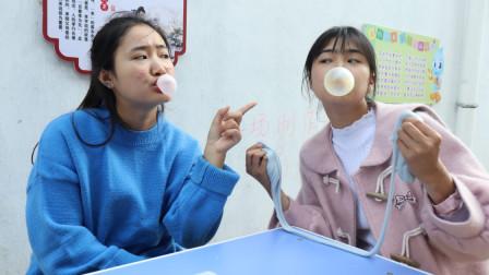 吹泡泡糖比赛,吹的最大的奖励无硼砂泥,不料美女用10个泡泡糖吹