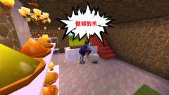 迷你世界:天天村长搞笑视频,便利店来了一只