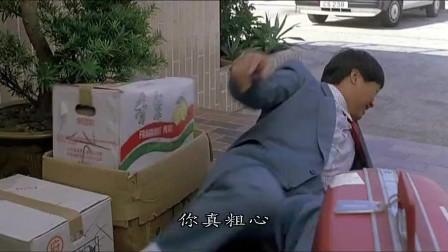 飞龙猛将:洪金宝被美女撞倒在地,却因祸得福