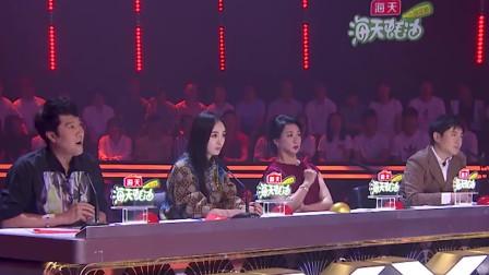 中国达人秀:【点评】小伙带伤跳钢管舞,金星
