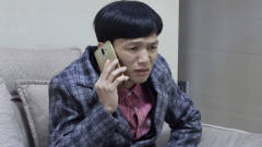 搞笑视频:单身狗接到诈骗电话,说他女朋友被