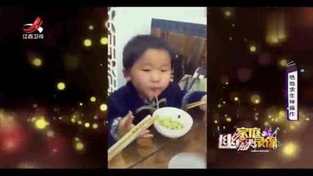 家庭幽默录像:小男孩亲身演绎煮熟的鸭子飞了