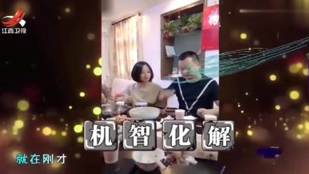 《家庭幽默录像》遇上这样的弟弟吃顿饭都不容