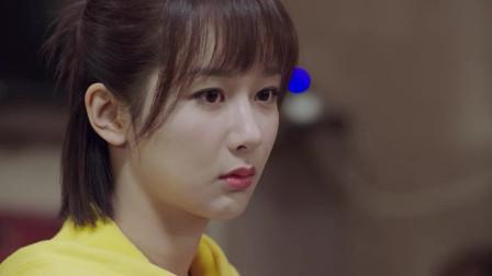 佟年虽忍耐力极强 但在韩商言各种伤害事件炮轰下 她最终却落荒而逃