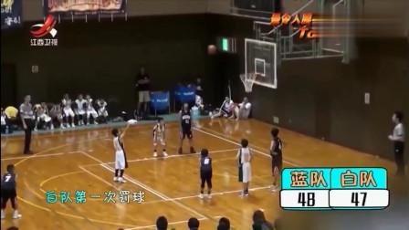 小学生篮球比赛上演神奇绝杀逆转,这刺激程度比N*A还精彩