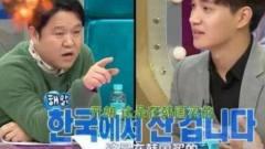 小五上韩国综艺被嘲:衣服过时,是中国买的?