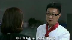林师傅在首尔:林飞手把手教美女切菜!被看到