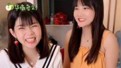 陈三废搞笑视频:这哪里是惩罚,分明是奖励啊