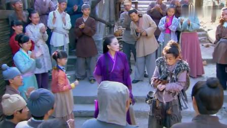 神雕侠侣:李莫愁当街大跳钢管舞,小杨过趁机