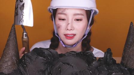 韩国美女吃黑暗料理,煤炭冰淇淋,嘴巴都是黑
