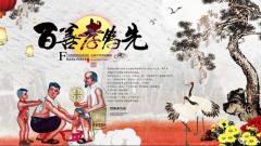 娱乐世界联手CCTV《点亮中国》春晚节目征集|央
