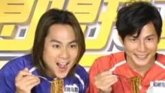 老牌组合5566三位成员为综艺节目《饥饿游戏》做