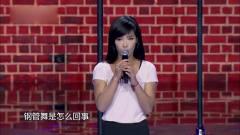 笑傲江湖:观众的笑声已经暴露一切,你们就是