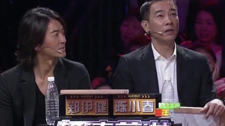 陈小春说认识郑伊健二十年只有三个女朋友。应