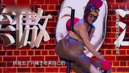 """笑傲江湖:美女版的""""钢管舞""""大秀,让人垂涎"""