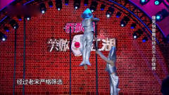 """笑傲江湖:美女爆笑上演""""钢管舞"""",另类版"""""""