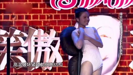 """笑傲江湖:美女表演""""美食版钢管舞"""",玩转舌"""