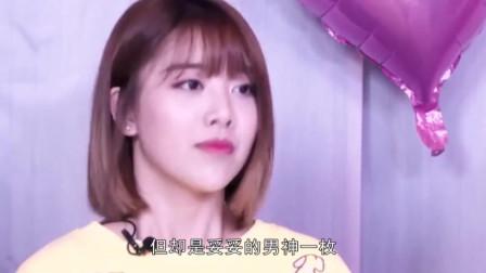 参加选秀综艺遭淘汰,刘人语转型成演员,与男