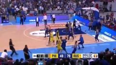 回顾重大级体育冲突!菲律宾跟澳大利亚篮球运