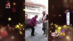 家庭幽默录像:爷爷**逛街听到熟悉的音乐,**突