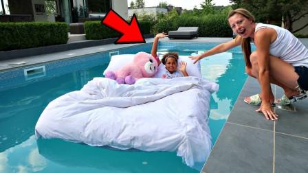 国外父母恶搞,竟把自己女儿床垫扔进泳池里,