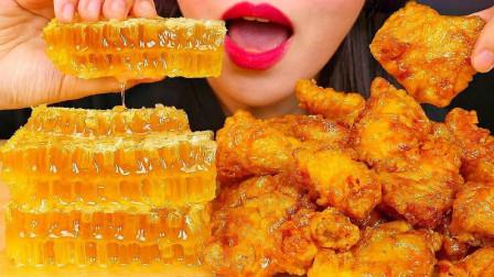 """韩国美女吃播""""蜂巢蜜+蜂蜜炸鸡"""",看着真诱人"""