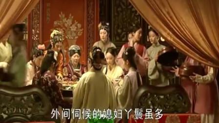 新红楼梦 贵族人家规矩多 大小姐林黛玉第一次在贾府吃饭 规矩多到绕晕头