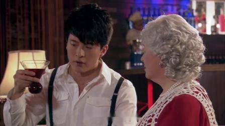 吕子乔酒吧搭讪美女,转过头来是位阿婆,子乔