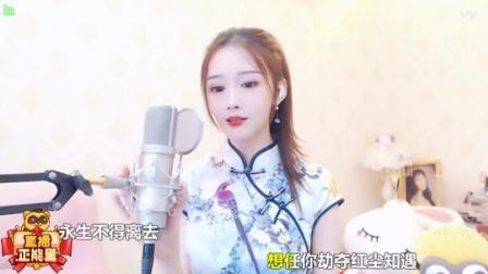 #音乐最前线#温婉美女翻唱《西风》, 古典韵味轻